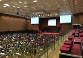 MSU Convention Centre