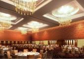 Bank Rakyat Convention Centre