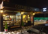 Coffee + Cream Muar