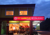 My Harbour Restaurant Perdana