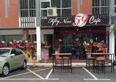 59 Cafe Melaka