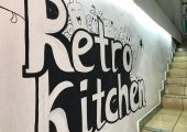 Retro Kitchen SS2