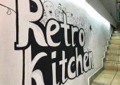 Retro Kitchen SS2