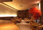 Aki Lounge KL Gateway