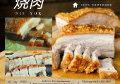 Calvin's Homemade Siu Yok