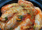 Chyna's Homemade Kimchi Delivery Service