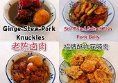 Kampungkia Pork Dishes Delivery Service