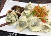 Lao Hao Sui Dim Sum Delivery Service