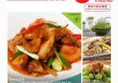 Purple Cane Mid Valley Take Away and Delivery Menu