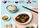 Purple Cane Chinese Assembly Hall Take Away and Delivery Menu