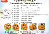 Restaurant V Garden Setia Alam Delivery Service
