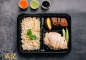 Seng Kee Chicken Rice Delivery Service