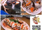 Spicy and Steam Restaurant Crab Delivery Service