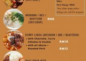 Wincie Klang Food Delivery
