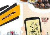Ah Leng Sou Famous Duck Rice Delivery Service