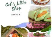 Goh's Little Shop Otak Otak Delivery Service