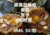 May Teoh's Bak Chang Delivery